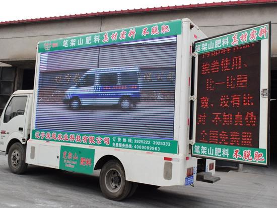 LED宣传车2