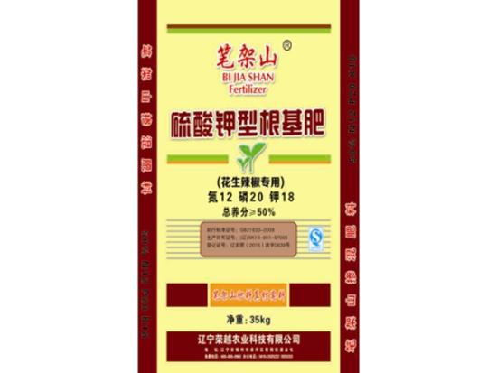 50%硫酸钾型新万博棋牌肥12-20-18