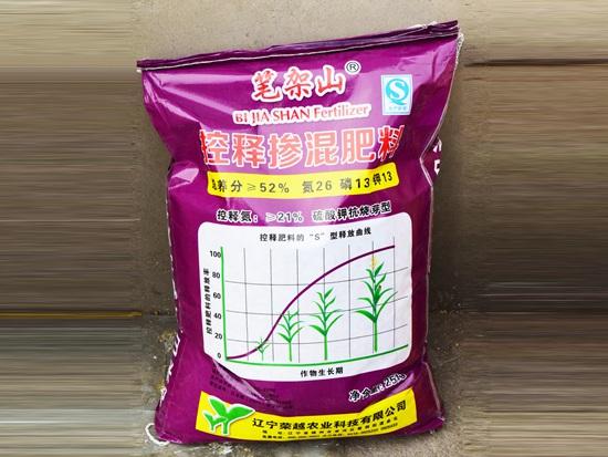 52%硫酸钾抗烧芽型26-13-13