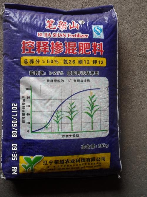 50%硫酸钾抗烧芽型26-12-12