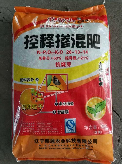 53%抗烧芽型(含氯)26-13-14